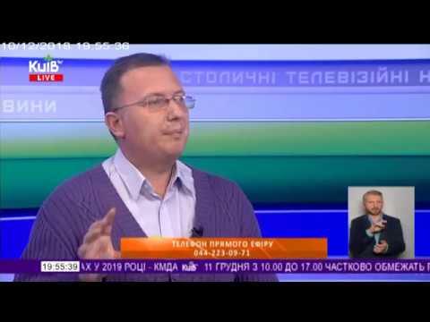 Телеканал Київ: 10.12.18 Київ Live 19.50