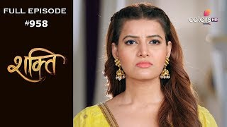Shakti - 17th January 2020 - शक्ति - Full Episode