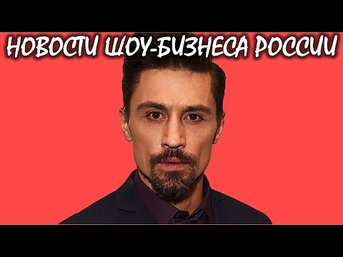 Дима Билан откровенно рассказал о болезни. Новости шоу-бизнеса России.