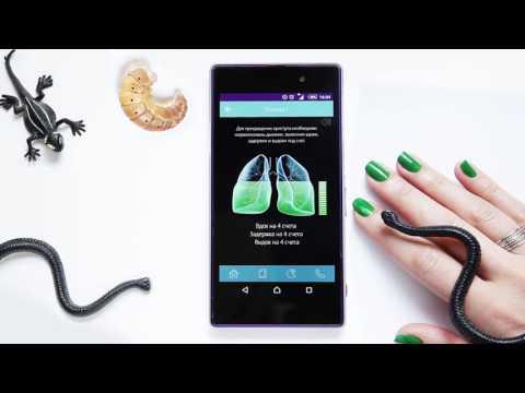 Приложения в Google Play – АнтиПаника