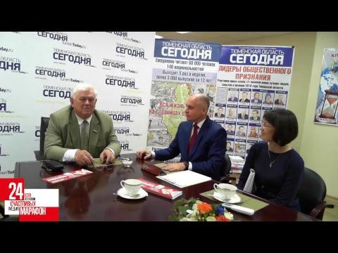 Медиамарафон: Конев Юрий Михайлович