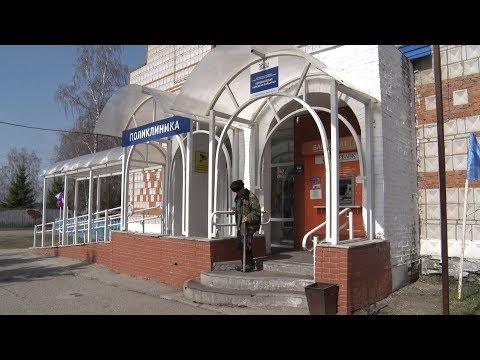 В Первомайском реализуется проект бережливая поликлиника