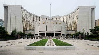 PBOC to strictly regulate trading, Internet finance