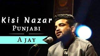 Na Puch Kitne Mohabbat Ke Zakhm | Kisi Nazar Ko Tera | By A Jay Singer