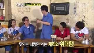 [런닝맨] Running man - head (funny sound)