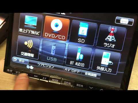 How To Unlock Alpine Multimedia