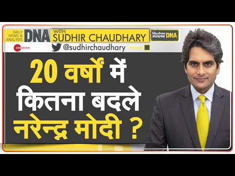 DNA: 71 वर्ष के हुए Narendra Modi का Chief Minister से Prime Minister तक का सफर | PM Modi Interviews