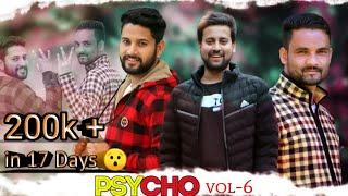 Psycho 6   Latest Himachali Pahari Non-Stop   Mukesh Joshi   Chaman Bharti   Novin Joshi NJ   2020