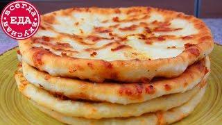 Сырные лепешки с начинкой   Всегда Вкусная Еда