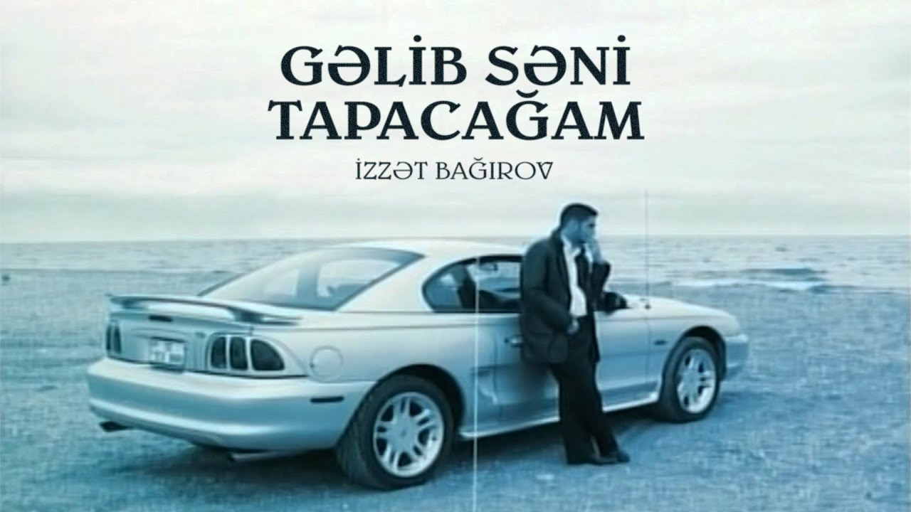 İzzət Bağırov — Sənə Möhtacam