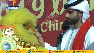 Chinese Grand Spring Festival | Held in Dubai Also