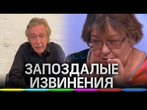 «Слишком поздно»: семья погибшего в ДТП ответила на извинения Ефремова