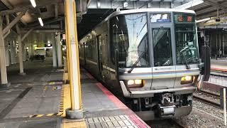 JR京都線223系2000番台(W11+V16編成) A普通 姫路行き 京都5番のりば発車