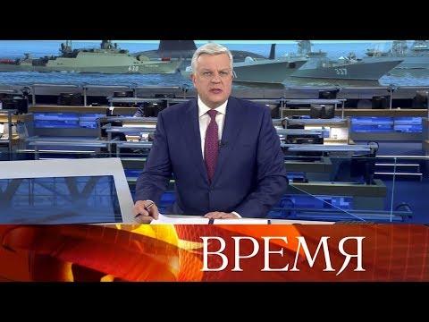 """Выпуск программы """"Время"""""""