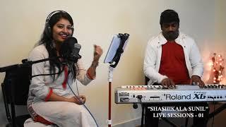 Download Shashikala Sunil - Live Session 01 Patriotic song - Kannada MP3 song and Music Video