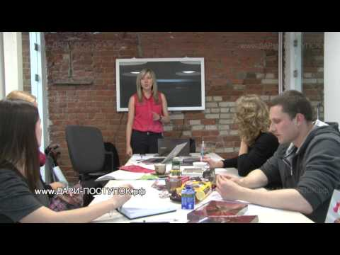 Бизнес по франшизе - Обучение наших партнеров