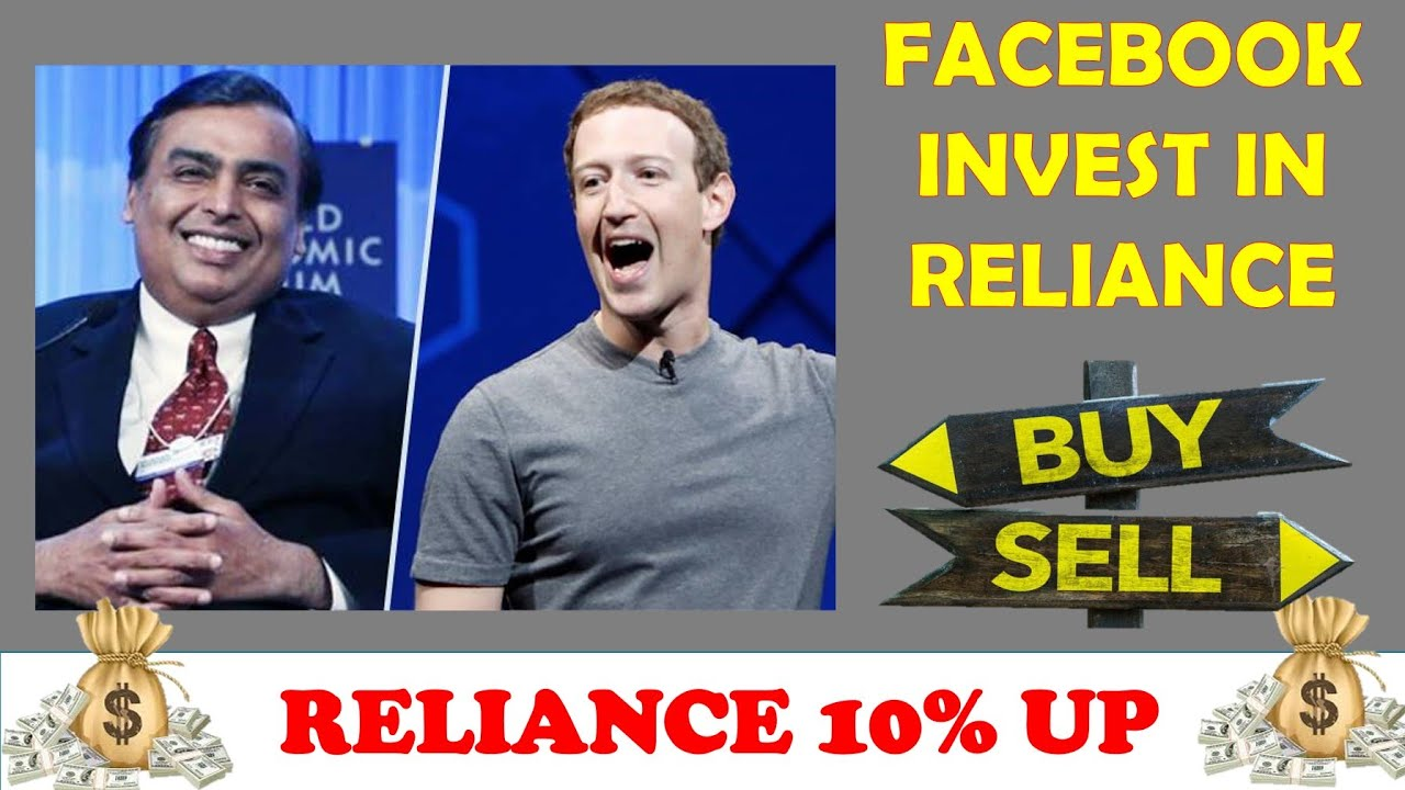 RELIANCE INDUSTRIES - SHOULD WE BUY, SELL OR HOLD?  | FACEBOOK INVESTS IN RELIANCE EQUITY SHARE |