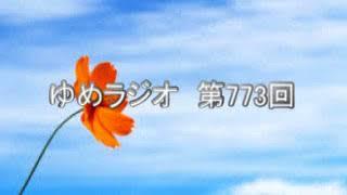 第773回 江草隆繁 2017.09.18