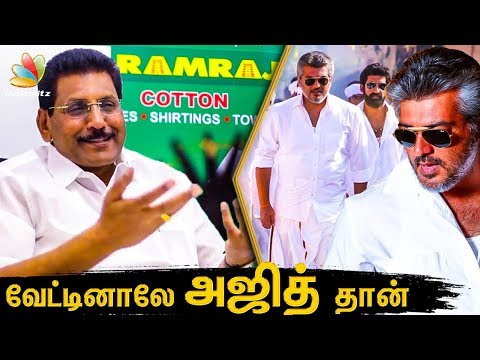 Ajith Brought Back INDIAN Culture : K.R. Nagarajan, Founder of Ramraj Cotton Interview | Viswasam