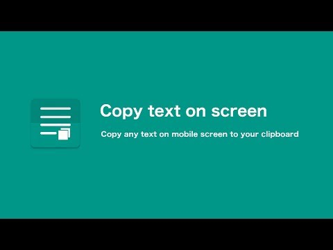 Copy Text On Screen 1