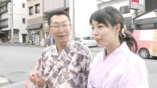 美肌の湯 小野川温泉/山形県米沢市