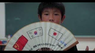 2019 한국,일본,중국 어린이 동화교류 홍보 영상_C…