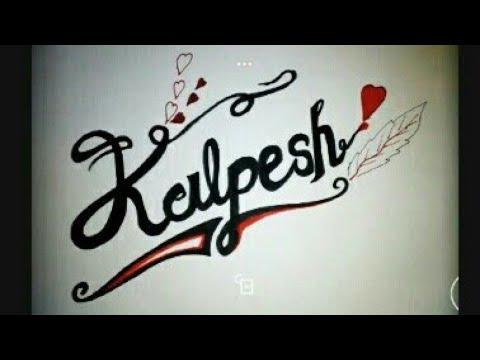 kalpesh name live