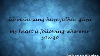 Mauja Hi Mauja [English Translation] Lyrics