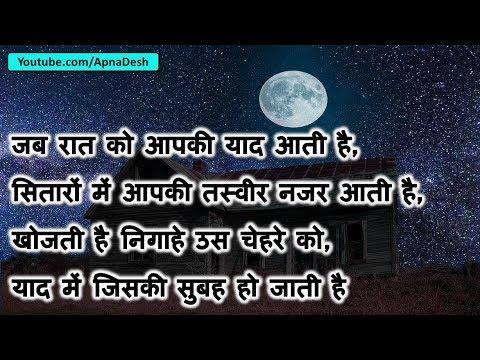 Whatsapp Good Night Videos, Images, Status, Photos, Message, Hindi Sms, Shayari, Quotes, Download