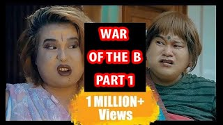 WAR OF THE BITCHES FULL VERSION ( Manipuri parody 2018)