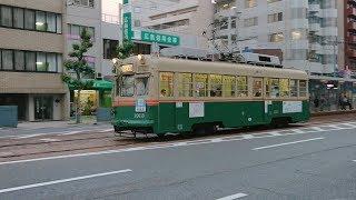 広島電鉄1900形1913号『嵯峨野』鷹野橋〜日赤病院前