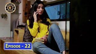 Noor Ul Ain Episode 22 - Top Pakistani Drama