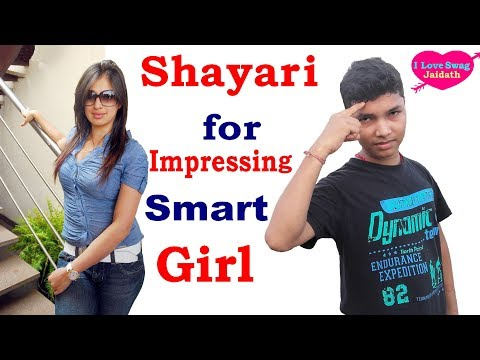 लड़की को पटाने की शायरी | Shayari For Impressing Smart Girl | Innate Ideas - Jaidath Rana_in Hindi
