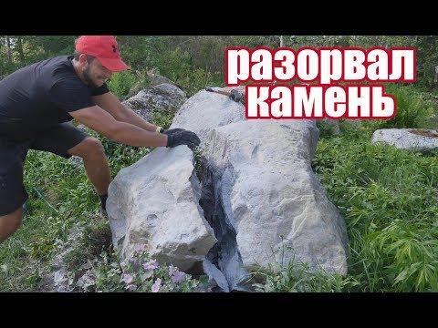 Как расколоть камень на пластины