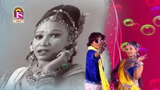 Janu Mari Jan | New Vikaram Chauhan Song 2016 | Viral | Gujarati Romantic Song