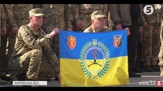 Ровесники війни: бійці 22 окремого батальйону 92 бригади відзначають 5-річчя створення