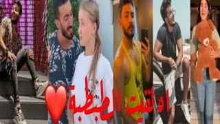 اقوي تجمعية فيديوهات تيك توك 🔥 علي اغنية بالبنط العريض( اه لقيت الطبطبة ) حسين الجسمي 2021 😎❤