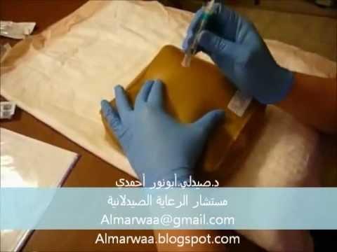طريقة الحقن تحت الجلد صيدول 9700 Subcutaneous Injection Youtube