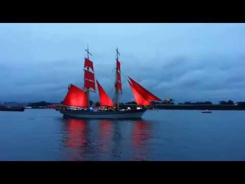 Корабль под алыми парусами (Репетиция 2014)