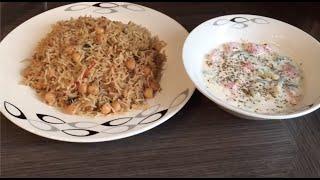 How to Make Pilau Rice!!!
