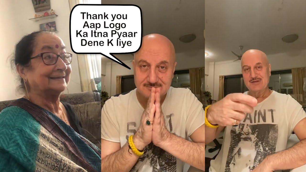 Anupam Kher ने किया FANS का शुक्रिया, दी MUMMY की HEALTH Update