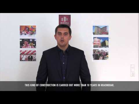 Kholodnyak Vladimir - Address to shareholders of the company Rodina