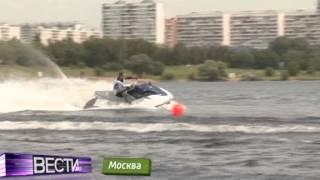 YAMAHA RACING ACADEMY WATER VEHICLE