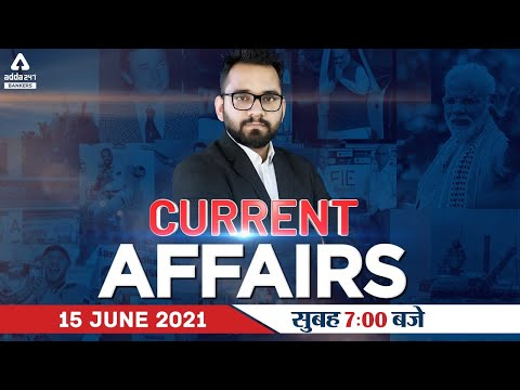 15th June Current Affairs 2021 | Current Affairs Today | Daily Current Affairs 2021 #Adda247