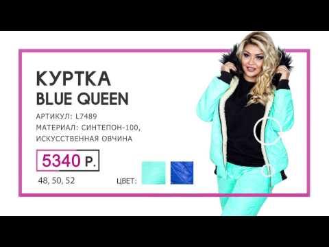 Видео-каталог для интернет магазина одежды