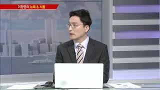 """[이항영의 뉴욕&서울] 애플 """"코로나19로 목표 달성 …"""