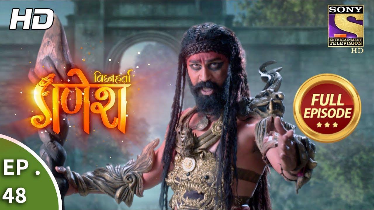 Download Vighnaharta Ganesh - विघ्नहर्ता गणेश - Ep 48 - Full Episode - 26th October, 2017