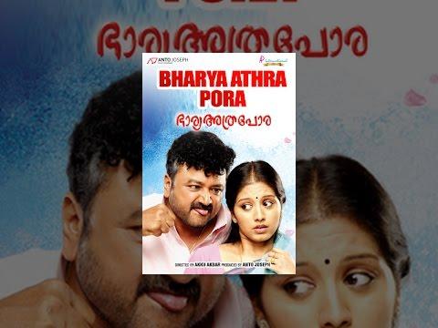 Bharya Athra Pora