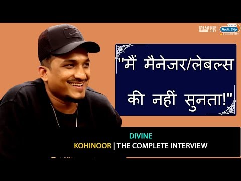 Download Lagu  Divine | Kohinoor | The Complete Interview Mp3 Free