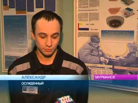 СИЗО номер 1 города Мурманска развенчивает миф об ужасных российских изоляторах